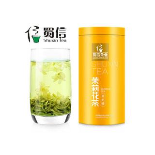 蜀信毛峰茉莉花茶250g