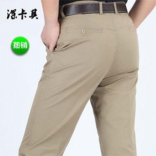 纯棉免烫直筒宽松长裤