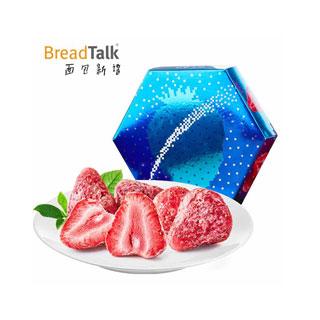 网红草莓牛奶巧克力60g