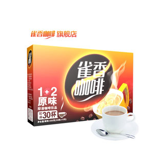 雀香原味速溶咖啡30条
