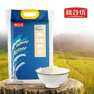 东北2017新米水晶米10斤