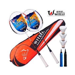 WITESS羽毛球拍双拍2支