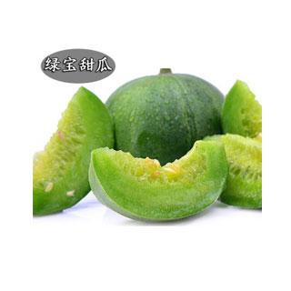 农家新鲜绿宝甜瓜5斤