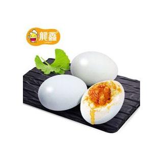 流油新鲜咸蛋65g*20枚