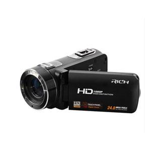 智能高清数码专业摄像机
