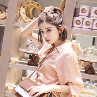 粉色字母刺绣长袖衬衫