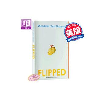 中商原版/Flipped怦然心动