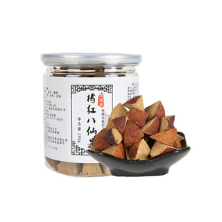 化州橘红陈皮白柚参250g