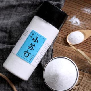食用小苏打粉500g*2罐