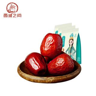 西域之尚新疆红枣500g*3