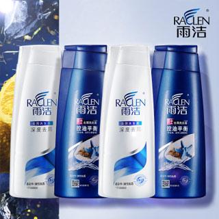 雨洁去屑洗发水80ml*3瓶
