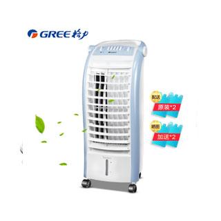 格力冷风机空调扇