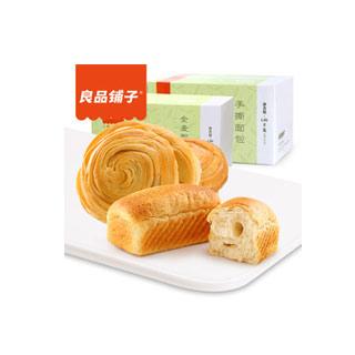 拍2良品鋪子手撕面包