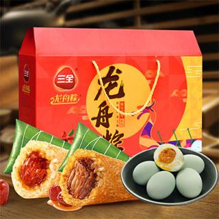 嘉兴粽子礼盒装6粽+4蛋840g