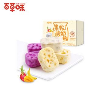 百草味酸奶果粒块54g