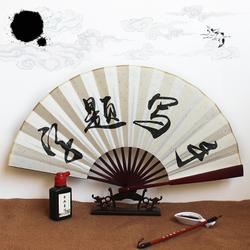 油竹节扇子雕刻折扇7寸