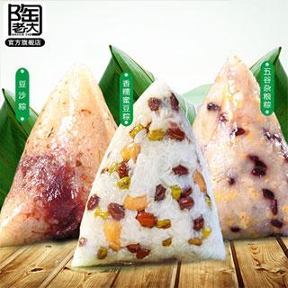 端午甜粽子6粽3味780g