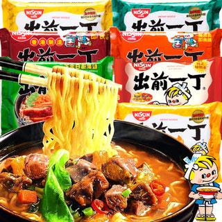 香港进口方便面组合10包