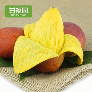 新鲜小红金龙芒果10斤