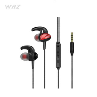 WRZ i7重低音入耳式耳机