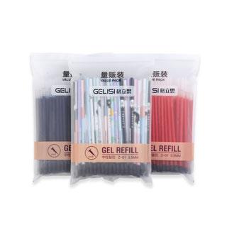 100支中性笔芯+2支中性笔