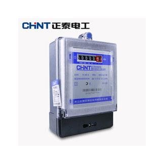 电能表使用卡+3包维达抽纸