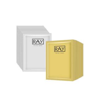 泰国Ray蚕丝面膜10片