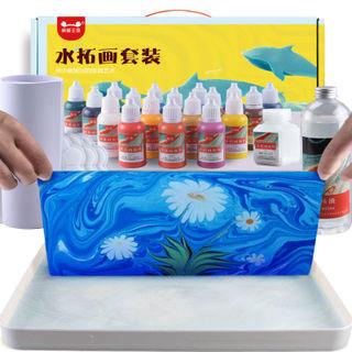 画画涂鸦水拓画湿拓画套装