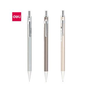 得力带橡皮自动铅笔3支