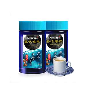 雀巢速溶黑咖啡2罐装*65g