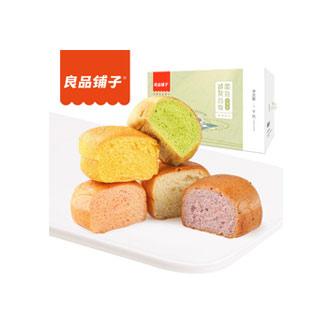 良品铺子五色蔬菜面包1kg