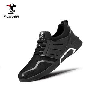 啄木鸟授权品牌运动网鞋