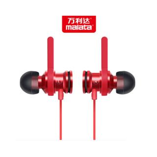 万利达 M02无线运动蓝牙耳机