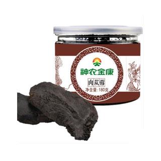 雄花五宝茶120g+狐狸杯