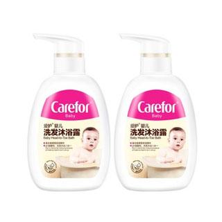 婴儿儿童洗发沐浴露2瓶