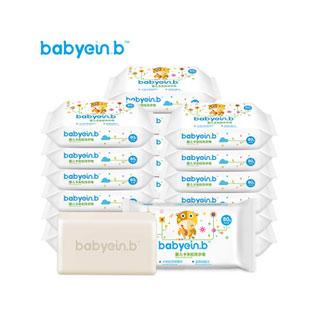 婴儿皂儿童洗衣皂30块装