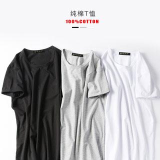 俞兆林纯棉短袖t恤