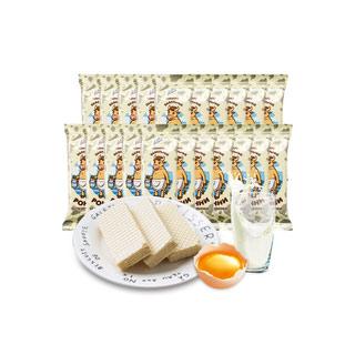 俄罗斯威化饼干500g