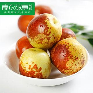 大荔冬枣新鲜青枣2斤