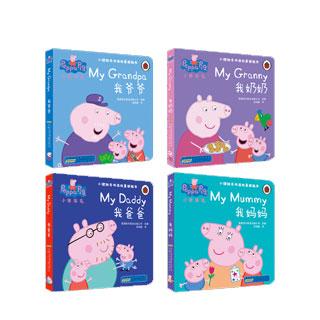 小猪佩奇双语故事4册