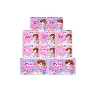 少女空间卫生巾88片