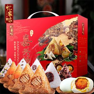 礼盒装10粽4海鸭蛋