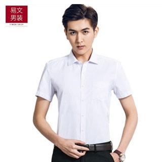 夏季男士短袖衬衫