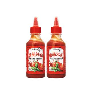 番茄酱挤压瓶280g*2瓶