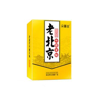 老北京足贴祛湿排毒60贴