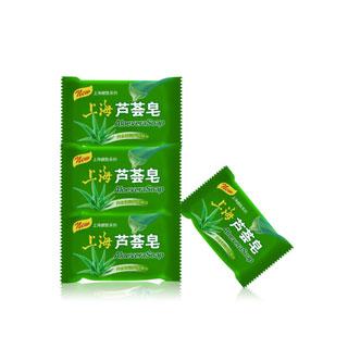 上海芦荟皂4块*85g