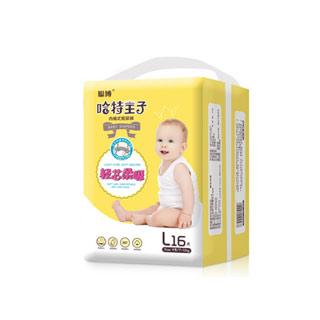 聪博纸尿裤l拉拉裤L16片