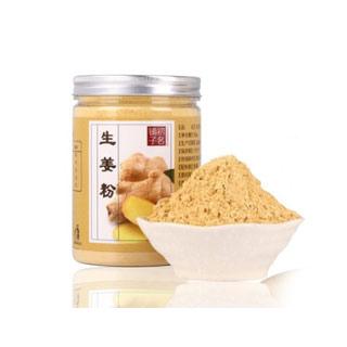 100%食用纯姜粉250g