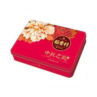稻香村月饼礼盒铁盒装420g