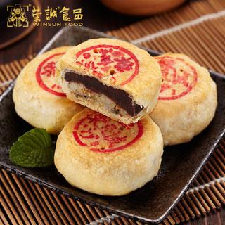 椰香蝴蝶酥手工豆沙老婆饼10枚